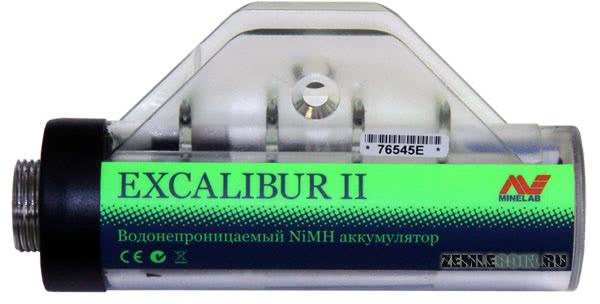 """Купить металлоискатель minelab excalibur 2 в магазине """"земле."""